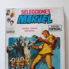 Cómics: CÓMIC SELECCIONES MARVEL - Nº 1. SUSPENSE EN EL FUTURO. EDICION ESPECIAL. EDICIONES VÉRTICE, 1970. Lote 183214682