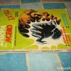 Cómics: ZARPA DE ACERO 3, 1967, VERTICE, 160 PÁGINAS. Lote 183327252