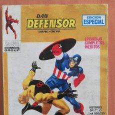 Cómics: DAN DEFENSOR Nº 17 TACO VERTICE. Lote 183492033