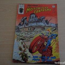 Cómics: SUPER HEROES MUNDI COMIC VOL.2 NÚM. 111 EL MOTORISTA FANTASMA EDICIONES VÉRTICE. Lote 183594465