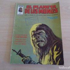 Cómics: MUNDI COMICS EL PLANETA DE LOS MONOS NÚM. 1 EDITORIAL VÉRTICE. Lote 183716697