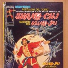 Cómics: SHANG-CHJ MAESTRO DEL KUNG-FU / 1975. VERTICE. Nª 4. Lote 183850080