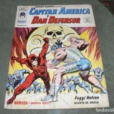 Cómics: HEROES MARVEL Nº 5. Lote 183940900