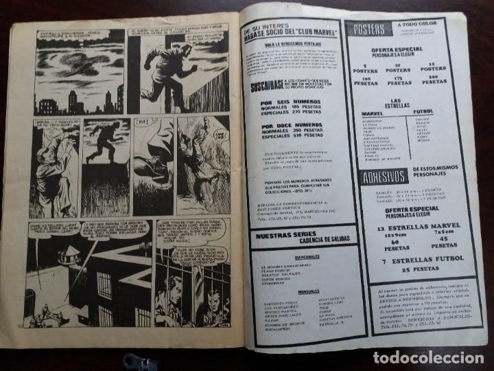Cómics: PATRULLA X. V.3-Nº 3. EDICIONES VERTICE. 1974. - Foto 5 - 184335825