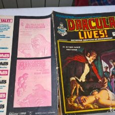 Cómics: COMIC: ESCALOFRIO 32 - DRACULA LIVES! Nº 8 - HISTORIAS GRAFICAS DE MEDIANOCHE. Lote 184351805