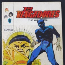 Cómics: NORMAL ESTADO LOS VENGADORES 40 VÉRTICE TACO VOL 1. Lote 184513576