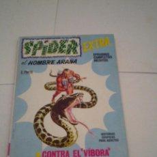 Cómics: SPIDER - VERTICE - EL HOMBRE ARAÑA - VOLUMEN 1 - NUMERO 23 - MBE - EXCELENTE- GORBAUD - CJ 113. Lote 184828282