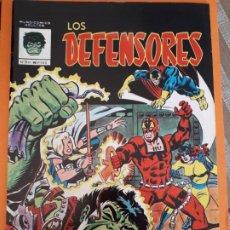Cómics: LOS DEFENSORES N-3. Lote 185194916