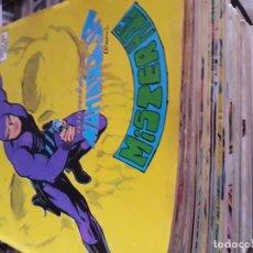 Cómics: EL HOMBRE ENMASCARADO 56 COMICS AÑO 1973¡¡¡¡¡¡¡ COMPLETA¡¡¡¡¡¡¡¡¡. Lote 185831936