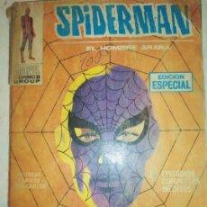 Cómics: SPIDERMAN SPIDER-MAN EL HOMBRE ARAÑA MARVEL COMICS GROUP EDICIÓN ESPECIAL VÉRTICE 1970. Lote 186143192