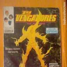 Cómics: VERTICE LOS VENGADORES Nº 3 TACO INVASION HOMBRES LAVA 128 PAGINAS ORIGINAL . Lote 186220181