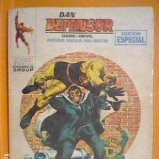 Cómics: VERTICE DAN DEFENSOR Nº 12 TACO NACE UN SUPER HEROE 126 PAGINAS ORIGINAL. Lote 186221241