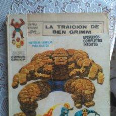 Cómics: TACO - LOS 4 FANTASTICOS Nº 34 LA TRAICION DE BEN GRIMM - EDICIONES VÉRTICE.. Lote 186266608