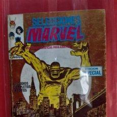 Cómics: SELECCIONES MARVEL-Nº 11-MISION:DESTRUCCION ABSOLUTA. Lote 186293971