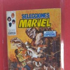 Cómics: SELECCIONES MARVEL-Nº 7-REALIDAD O FANTASIA. Lote 186294106