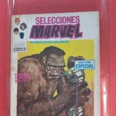 Cómics: SELECCIONES MARVEL-Nº12-CUIDADO CON BRUTTU. Lote 186294315