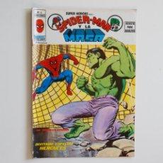 Cómics: SUPER HEROES PRESENTA V.2 Nº9 SPIDERMAN Y LA MASA - VÉRTICE. Lote 186307465