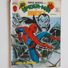 Cómics: SUPER HEROES PRESENTA V.2 Nº30 SPIDERMAN Y DRÁCULA - VÉRTICE. Lote 186307860