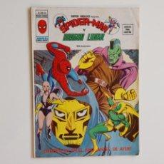 Cómics: SUPER HEROES PRESENTA V.2 Nº60 SPIDERMAN Y DRAGON LUNAR - VÉRTICE. Lote 186308291