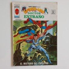 Cómics: SUPER HEROES PRESENTA V.2 Nº63 SPIDERMAN Y EL DOCTOR EXTRAÑO - VÉRTICE. Lote 186308542