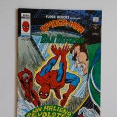 Cómics: SUPER HEROES PRESENTA V.2 Nº99 SPIDERMAN Y DAN DEFENSOR - VÉRTICE. Lote 186309372