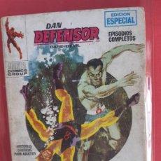 Cómics: DAN DEFENSOR-Nº4-VERTICE V1. Lote 186316296