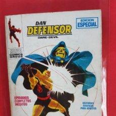 Cómics: DAN DEFENSOR-Nº15-VERTICE V1. Lote 186317072