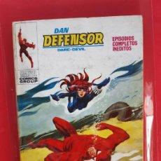 Cómics: DAN DEFENSOR-Nº35-VERTICE V1. Lote 186317185