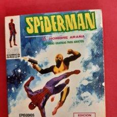 Cómics: SPIDERMAN-Nº14-VERTICE-V1. Lote 186318431