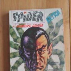 Cómics: SPIDER VOL 1 N1 (BUEN ESTADO/MUY BUEN ESTADO). Lote 186401676