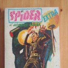 Cómics: SPIDER VOL 1 N 2 (BUEN ESTADO/MUY BUEN ESTADO). Lote 186401911