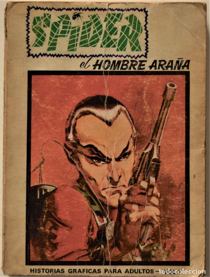 SPIDER EL HOMBRE ARAÑA VOL. 1 - EDICIÓN ESPECIAL - EDICIONES VÉRTICE AÑO 1971 (Tebeos y Comics - Vértice - V.1)