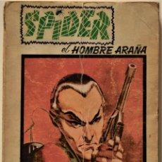 Cómics: SPIDER EL HOMBRE ARAÑA VOL. 1 - EDICIÓN ESPECIAL - EDICIONES VÉRTICE AÑO 1971. Lote 186436096