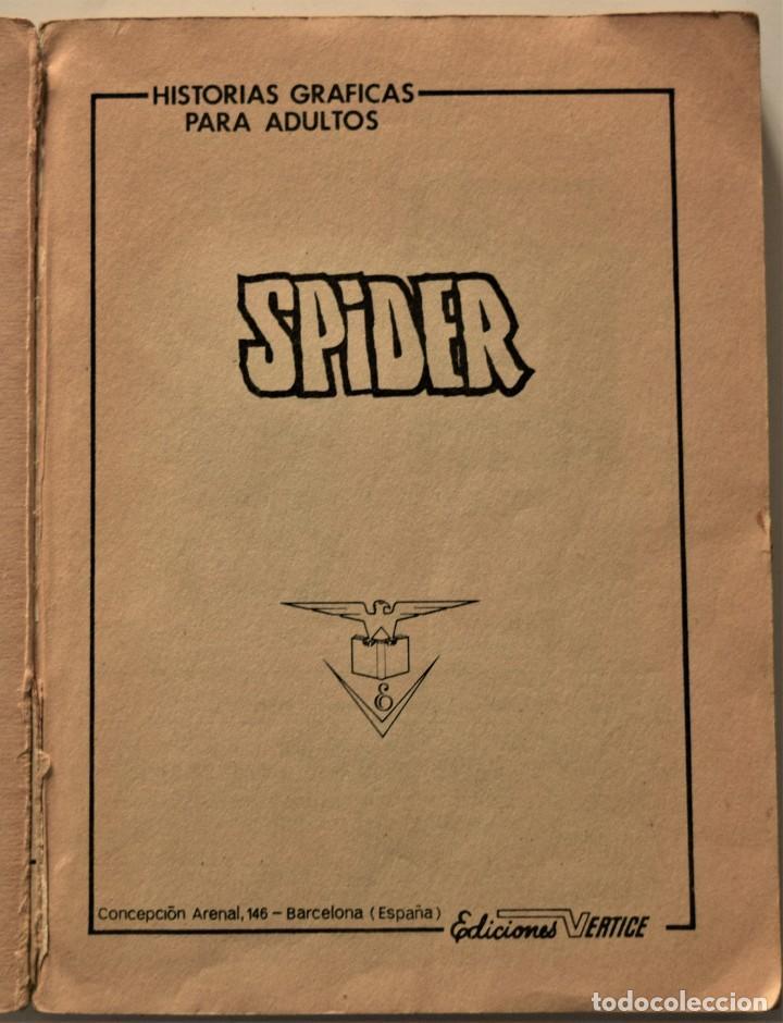 Cómics: SPIDER EL HOMBRE ARAÑA VOL. 1 - EDICIÓN ESPECIAL - EDICIONES VÉRTICE AÑO 1971 - Foto 3 - 186436096