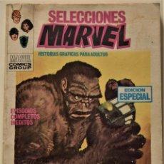 Cómics: SELECCIONES MARVEL Nº 12 - EDICIÓN ESPECIAL - EDICIONES VÉRTICE AÑO 1969. Lote 186438925