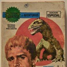 Cómics: SELECCIONES VÉRTICE DE AVENTURAS Nº 77 - EDICIÓN ESPECIAL - EDICIONES VÉRTICE AÑO 1969. Lote 186439416
