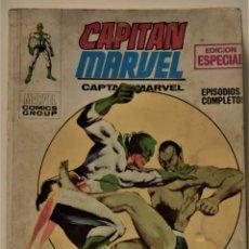 Cómics: CAPITÁN MARVEL Nº 2 - EDICIÓN ESPECIAL - EDICIONES VÉRTICE AÑO 1969. Lote 186448407