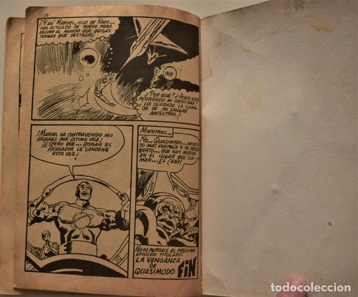 Cómics: CAPITÁN MARVEL Nº 2 - EDICIÓN ESPECIAL - EDICIONES VÉRTICE AÑO 1969 - Foto 5 - 186448407