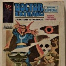 Cómics: DOCTOR EXTRAÑO Nº 1 - EDICIÓN ESPECIAL - EDICIONES VÉRTICE AÑO 1969. Lote 186448990