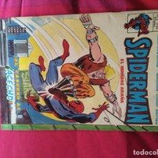 Cómics: SPIDERMAN VOL 3 N 62 VÉRTICE NO ORDINARIO. Lote 186839046