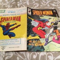 Cómics: VÉRTICE MUNDI COMICS VOL. 1 SPIDER-WOMAN Nº 5. 40 PTS. 1979. Lote 187150121