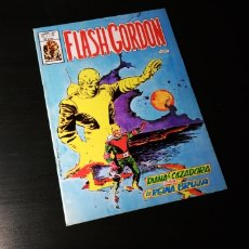 Cómics: DE KIOSCO FLASH GORDON 20 VERTICE VOL II. Lote 187370827