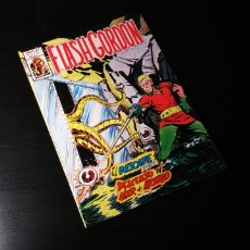 Cómics: DE KIOSCO FLASH GORDON 22 VERTICE VOL II. Lote 187371456
