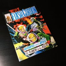 Cómics: DE KIOSCO FLASH GORDON 31 VERTICE VOL II. Lote 187372127