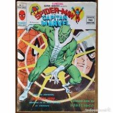 Cómics: SUPER HEROES Nº 8 / SPIDERMAN Y EL CAPITAN MARVEL / VERTICE / MUNDI COMICS 1979. Lote 187537062