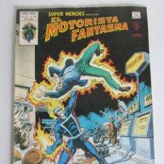 Cómics: SUPER HEROES (1974, VERTICE) 112 · 1976 · EL MOTORISTA FANTASMA. CARRERA DE MUERTE. Lote 188498682