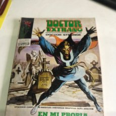 Cómics: DOCTOR EXTRAÑO. Lote 199580131