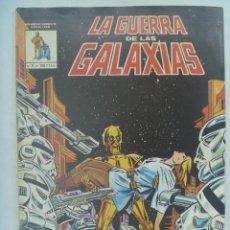 Cómics: LA GUERRA DE LAS GALAXIAS : ¡ CRISOL ! . DE MUNDICOMICS, VERTICE. 1981. Lote 188659532