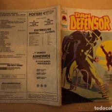 Cómics: DAN DEFENSOR - V 2 - NÚMERO 4 - EDICOINES VERTICE - BUEN ESTADO. Lote 188687701