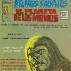 Cómics: EL PLANETA DE LOS MONOS. COLECCION COMPLETA 29 NUMEROS. EXCELENTE ESTADO. EL PLANETA DE LOS SIMIOS. Lote 189089687